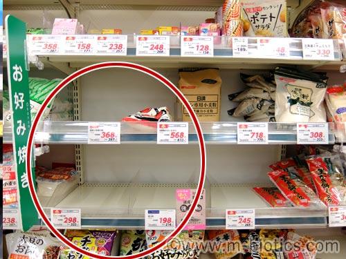 北海道 地震 停電 スーパー 品薄