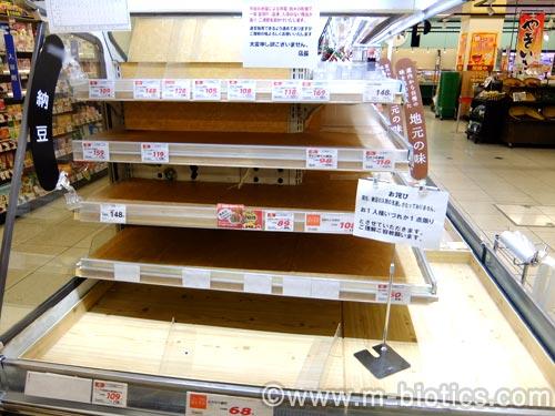 北海道地震 スーパー 納豆 品薄