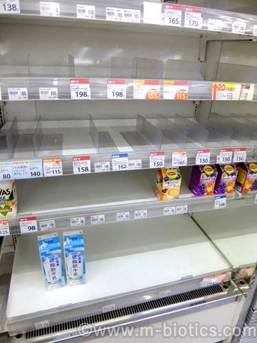 北海道地震 セイコーマート 牛乳