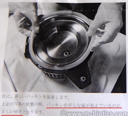 蒸留水器 パッキン ゴム 交換方法