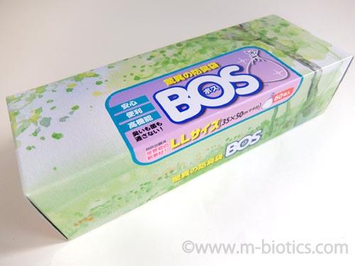 防臭袋 BOS ボス 生ゴミ