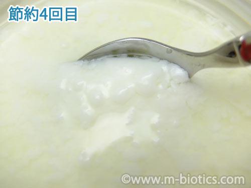 LG21 無脂肪牛乳 ヨーグルトメーカー ヨーグルティアS