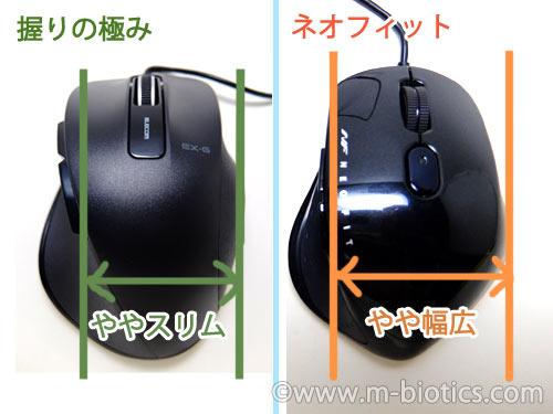 バッファロー ネオフィットマウス レビュー BSMBU515MBK