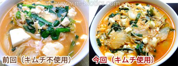 キムチ鍋 レシピ 白菜 やがちゃんキムチ 頂