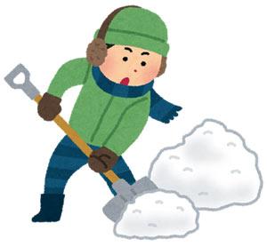 雪かき ドルマン