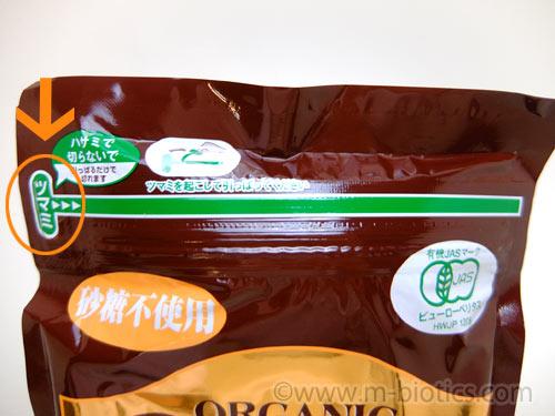 桜井食品 有機ココア