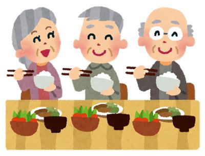 健康 高齢者