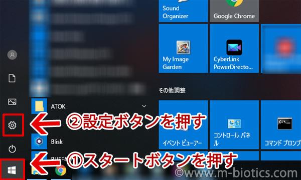暗く なる 画面 パソコン 画面が自動的に消える時間を変更する方法(スリープ設定・画面の電源オフ設定)
