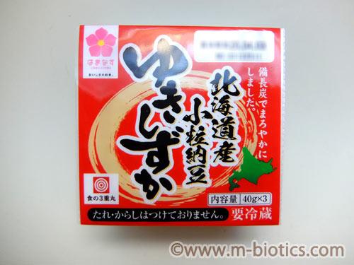 酢納豆 レシピ 玄米酢