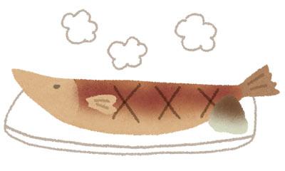 糠にしん 焼き魚