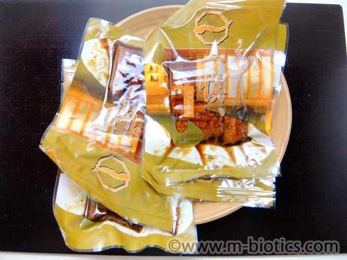 一愼 うなぎ蒲焼き カット 60g×5袋 解凍 湯煎