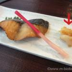 【20】伊勢パールピアホテル2階の和食処「板前割烹 海」で夕食(会席)〜真珠貝の貝柱を初めて食べた