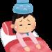 だるさ、微熱、疲れやすさを改善~ごぼう汁に陽性化の仕掛け
