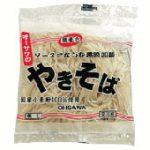 国産小麦粉使用蒸し焼きそば(かんすい無添加)