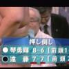 【大相撲】遠藤、スリーセブン(777)で縁起が良い~すべては最善に流れるはず【2015.9秋場所】