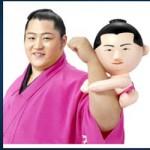 永谷園「だっこちゃんプレゼントキャンペーン」で遠藤が歌うCMソングを無料ダウンロードする方法
