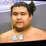 【大相撲】髙安(たかやす)のヒゲが気になる【2014.11九州場所】