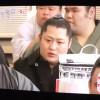 【大相撲】力士会の映像で2秒だけ映った遠藤をコマ送りで楽しむ