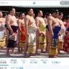 相撲協会ツイッターのトップ画像~力士そろい踏みの中、妙な瞬間を捉えられている千代鳳