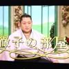 相撲の遠藤が「徹子の部屋」に出演~ネックレスの秘密が明かされる