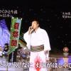 【大相撲】勢は若いのになぜ演歌を上手く歌えるの? その理由は…