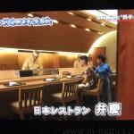 テレビ「大食い王決定戦」で選手が泊まった「ホテル日航ハノイ」を見て「ホテル日航金沢」を思い出す