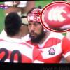 【2015】ラグビーワールドカップ、ヘッドギアのロゴマークはカニのハサミだと思っていたが違った