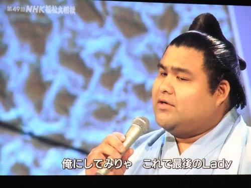 【大相撲】髙安が歌う「いとしのエリー」が上手すぎてびっくり~太いハスキーボイスが魅力