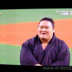 【大相撲】夏巡業で北海道に来ている豪栄道が日本ハムの始球式に参加~着物、マゲ、雪駄姿がカッコいい【2017】
