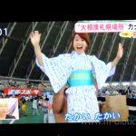 【大相撲】夏巡業(札幌場所)で松鳳山、旭大星が女性を軽々と持ち上げて逞しい【2017】